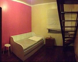 Alugo quartos mobilados perto do ISEC e Polo II